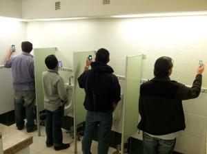 Cellular Urinals