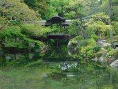 Shosei-en garden.