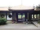 Tokyo Garden 020