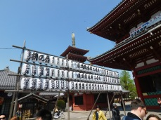 Tokyo temple, Ginza, war memorial 008