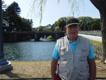 At the entrance to the Imperial Palace