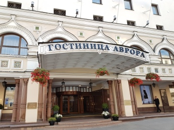 The Aurora Hotel (Marriott) named for a famous Russian battleship.