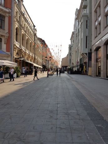 Our hotel was on classy Ulitsa Petrovka, Peter's Street.