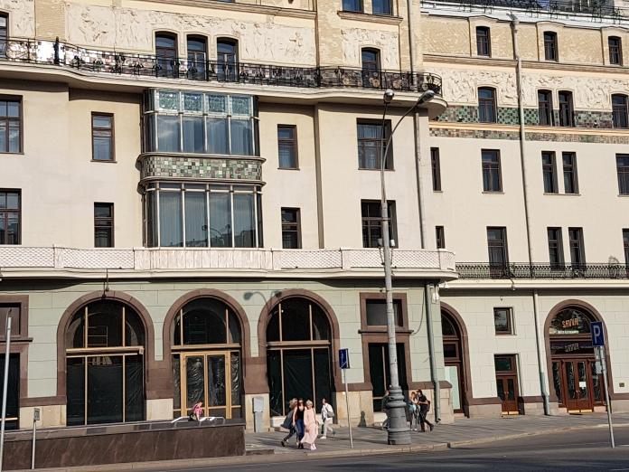 The facade of TSUM mall.