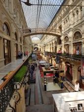 One of three arcades in GUM.