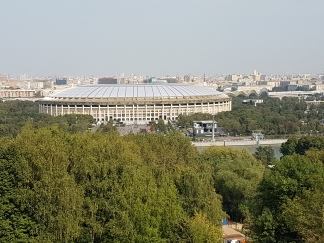 The national football (soccer) stadium.