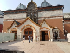 The Tretyakov Gallery, Moscow.