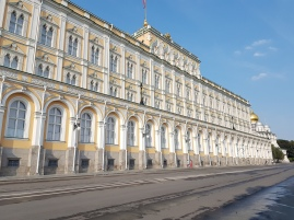 Inside the Kremlin, an office building.
