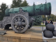 A decorative cannon.