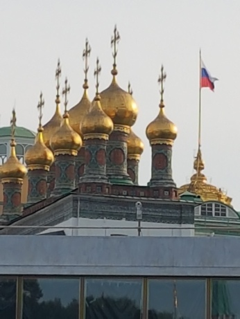 Onion-domes of the Cathedral of the Assumption.